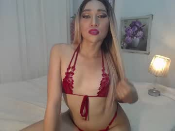 [29-02-20] alice_kittyts private show from Chaturbate.com