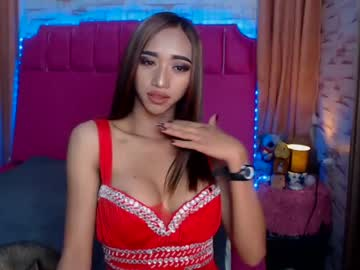 [25-03-21] kyliemarie20 record private show