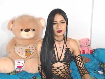 [29-05-20] dany_monster_cock chaturbate webcam record