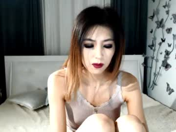 [30-05-20] akikomori record video with toys from Chaturbate