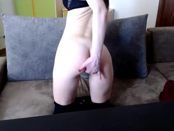 [06-04-20] new_pink private from Chaturbate.com