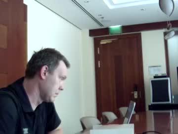[16-06-21] disney0988 record public webcam