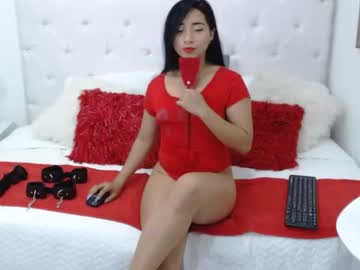 [05-08-20] aliisataylor webcam video from Chaturbate