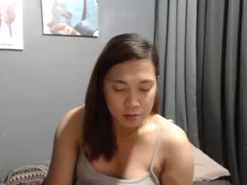 [21-10-21] sweetaerinn69 record private sex show from Chaturbate.com