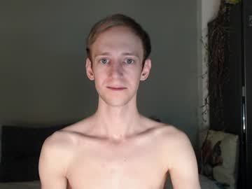 [26-03-21] dreamy_osvald record premium show video from Chaturbate