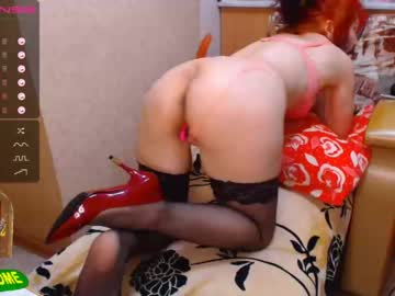 [06-06-20] amazing_big_butt chaturbate private