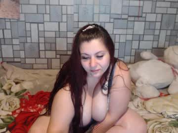 [06-06-20] sweetbigass69 record video