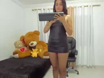 [18-01-21] shiirly_adams private show video from Chaturbate.com