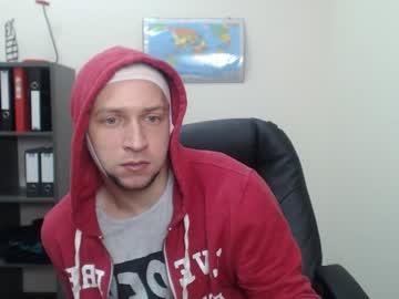 [13-03-20] richardhardx record public webcam