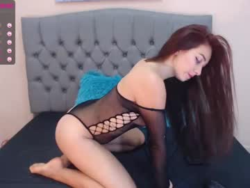 [27-11-20] rosedonovan public webcam from Chaturbate