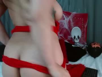 [11-10-21] luxhot69 chaturbate private sex video