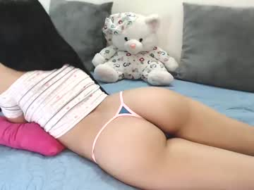 [25-01-21] ailise private sex video from Chaturbate.com
