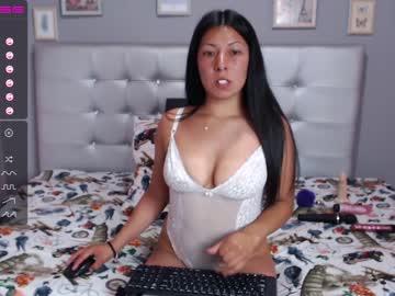 [01-12-20] cute_vivi show with cum