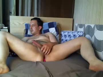 [06-08-20] mensolohard chaturbate show with toys