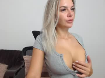 [06-08-20] hellen_joy record private sex show from Chaturbate.com