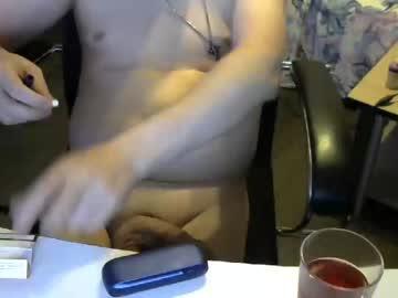 [18-06-21] deeper_79 record public webcam video from Chaturbate.com