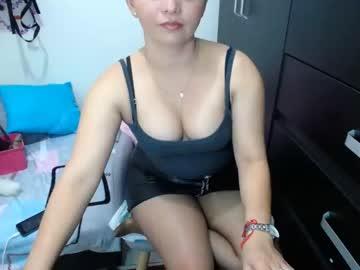 [21-07-20] belanova_rose record private sex video