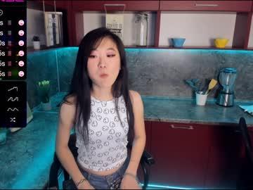 [07-10-20] mieko_miura chaturbate dildo