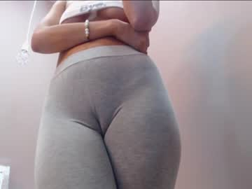 [29-07-21] emilylaurie record public webcam from Chaturbate