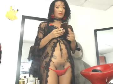 [12-04-20] mylittlesoffi10inchs private sex show from Chaturbate.com