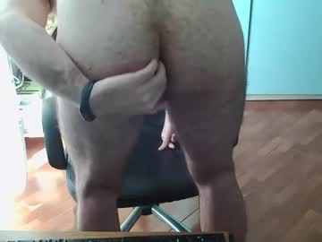 [23-01-20] lux1996 record private webcam from Chaturbate