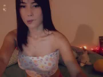[10-04-20] e__mily chaturbate webcam record