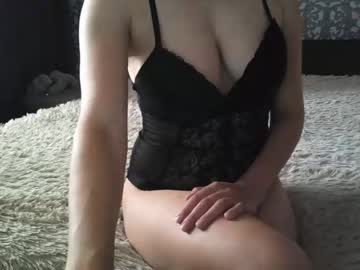 [24-08-20] tss_miss webcam show