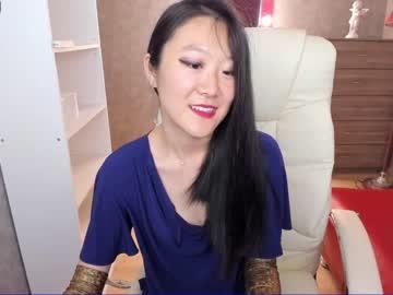 [28-07-20] mieko_miura webcam