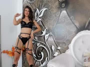 [23-09-20] ellapalmer record public webcam video from Chaturbate.com