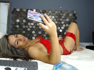 [06-03-20] beauty_cristal record private show from Chaturbate