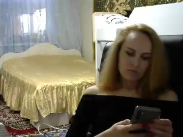[21-04-21] wizlert record video with dildo
