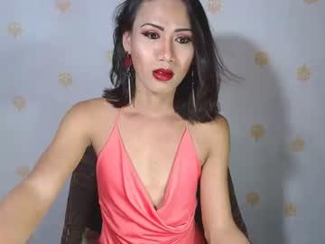 [14-02-20] asianlovetocumxxx record private sex show