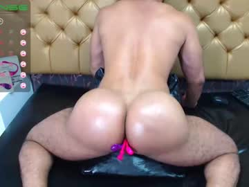 [29-05-20] jose_kinky record private sex show from Chaturbate.com