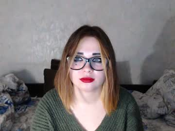 [18-11-20] angel_redhot private show from Chaturbate.com
