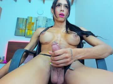 [16-05-21] vanessa_doll_ record private sex show from Chaturbate.com