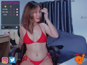 [13-07-20] beebee_beebee webcam video from Chaturbate