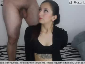 [28-09-21] dunking_two_exposed chaturbate blowjob show