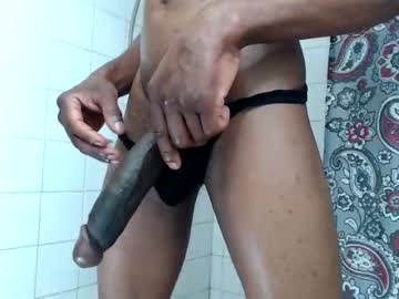 [21-01-21] 123hellyeah video with dildo from Chaturbate.com