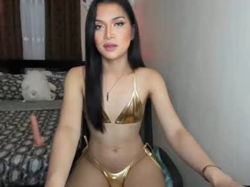 [18-01-21] daralicious23 record video from Chaturbate