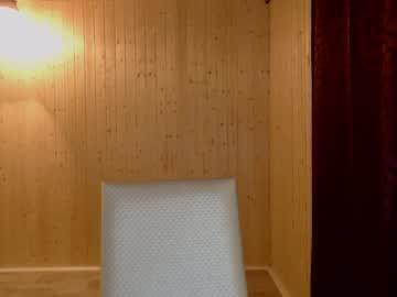 [18-07-20] dreamy_osvald record webcam show