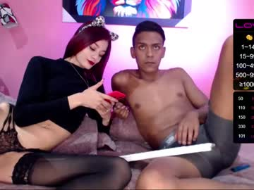 [27-11-20] _fucking_with_smoke_ record private show video from Chaturbate.com