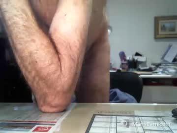[04-04-20] mignonnebite record video with dildo from Chaturbate.com