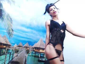 [20-01-20] violeta_gomez2 record video with dildo from Chaturbate.com