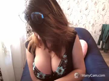 [07-01-20] ellite_ record show with toys from Chaturbate