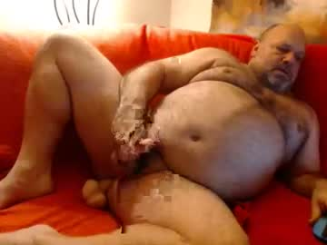 [20-01-21] dildoking1a chaturbate private