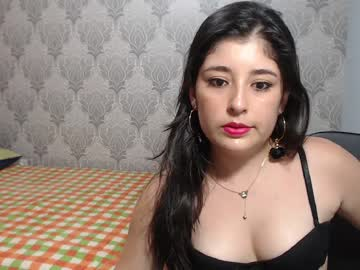 [20-01-20] yeka_20 private show video