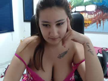 [02-07-20] vale_amadoo_ record premium show from Chaturbate