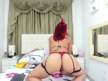 [20-01-21] pamelasmiith record private sex video from Chaturbate
