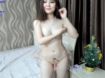 felicia_asian